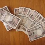 【投資失敗談ルポ】退職金はスッカラッカン、家もとられ、ついには家族に捨てられて…『株、FXの大博打...