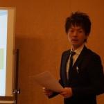 第32回「競売不動産で大家さんになろう!!」 IN大阪 開催