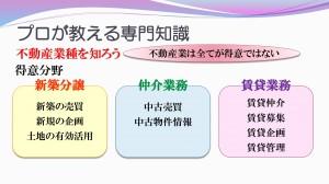 20151114_052835000_iOS