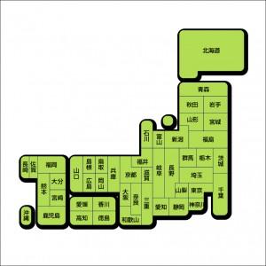 map48-1