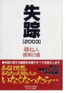 20160205_000530000_iOS