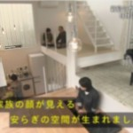 【持ち主驚愕!】テレビ○京『完○ド○ームハ○ス』のリフォーム実績がヒドすぎる!!