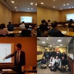 競売不動産・不動産投資セミナーIN大阪 終了致しました。