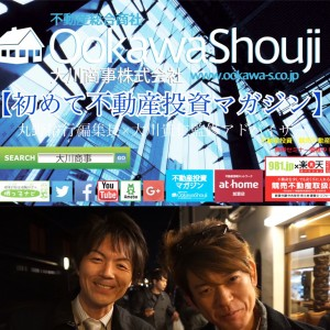 20160306_045356000_iOS