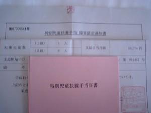 MA320040