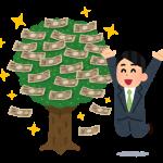 成功・失敗の分かれ道の可否?不動産投資は結果論((+_+))