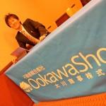 【初めての不動産投資セミナー】IN関西終了致しました(^^)/