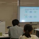 「競売不動産で大家さんになろう」セミナー IN TOKYO終了致しました(^^)/