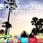 【ランキング】日本で一番地価が高いエリア東西ランキング!Best5-東京編-