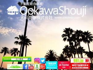 20160822_072302000_iOS