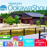 マイホームの水廻り設備…キッチン・浴室・洗面化粧台・トイレ選び(^^)/part3