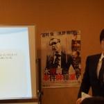 11月競売不動産・不動産投資セミナーIN大阪終了致しました(^^)/