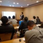 第45回競売不動産・不動産投資セミナーin大阪終了致しました(^^♪