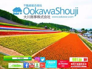 20120731_070331000_iOS