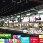 【不動産投資家の意外な過去の仕事】日本のボクシングに巣食う組織の賭博行為に踊らされたベテランボク...
