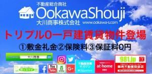 20170304_031256000_iOS