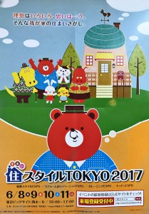 20170327_023831459_iOS