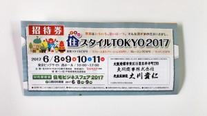20170408_005804237_iOS