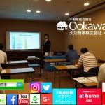 《2017年6月名古屋開催》「競売不動産で大家さんになろう」総額500万円の不動産投資