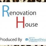 弊社施工の室内まるで新築のような賃貸物件をRHシリーズに統一致します。
