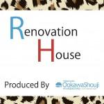 堺市で室内まるで新築物件のような一戸建賃貸をお探しの方はリノベーションハウスをご覧ください。