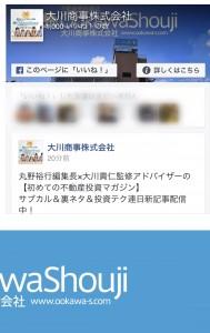 20170516_005757000_iOS