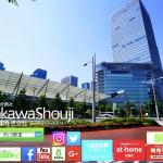 東京開催『競売不動産・不動産投資セミナー』inTOKYO終了致しました。