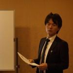 競売不動産・不動産投資大阪セミナー終了致しました。多数のご参加ありがとうございました。