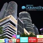 来週末は名古屋開催『競売不動産・不動産投資セミナ』