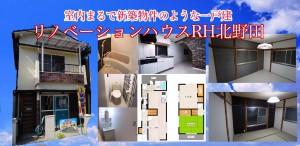 20170503_053644767_iOS