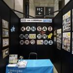 東京ビックサイト開催住スタイルTOKYO2017初日開幕