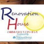 リノベーションハウス西区浜寺諏訪ノ森・美原区南余部ご成約ありがとうございました。