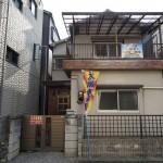 ◆敷金・礼金0円◆ペットと暮らせる一戸建賃貸 東大阪市新池島改装終了入居者様募集中