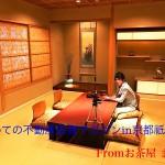 丸野裕行編集長×大川貴仁監修アドバイザーの初めての不動産投資マガジン動画