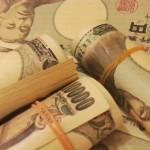 【金持ちになる極意】財布の中身は3パターンに分けろ!消費分、浪費分、投資分が成功へのキーポイント!