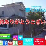 ご成約ありがとうございました(^^)/奈良県平群町中古戸建