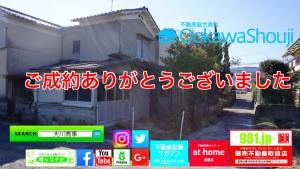 20170829_091648367_iOS