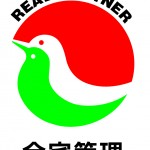 全国賃貸不動産管理業協会に加盟いたしました。