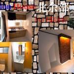 初期費用トリプル0円 ペットと暮らせる室内新築のような一戸建て賃貸 堺市北余部