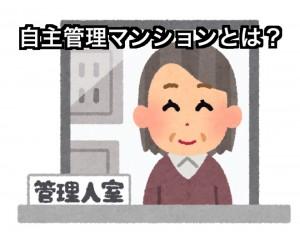 20171104_005500043_iOS