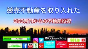 20171127_030518575_iOS