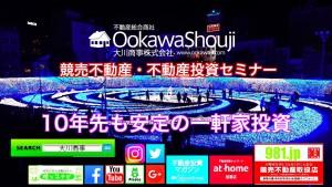 20180129_064000467_iOS