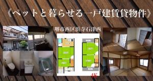 20170529_063508811_iOS