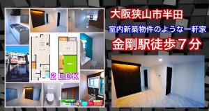 20180212_040256010_iOS