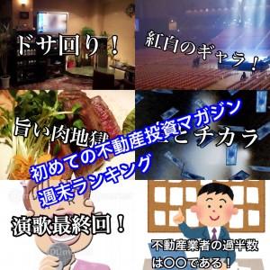 20180513_020615123_iOS