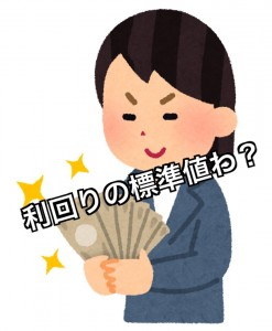 20180524_015505236_iOS