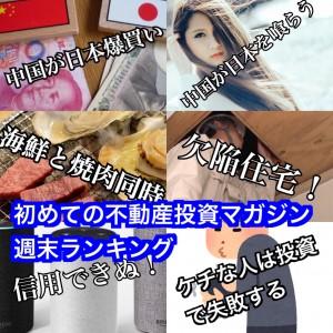 20180602_131352887_iOS