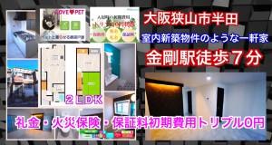 20180626_012019675_iOS