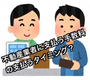 20180714_001407872_iOS