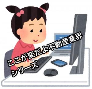 20180720_031536642_iOS